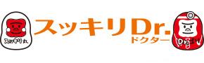 大阪で家財整理、遺品整理、ゴミ屋敷整理はスッキリDr.